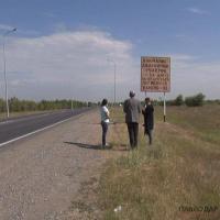 Дачники просят сделать пешеходный переход на Щербактинской трассе