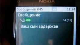 Жители Павлодара продолжают попадаться на уловки телефонных мошенников
