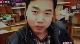 Китайский альфонс попался на обмане 17 женщин