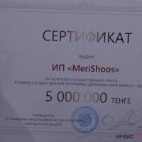 В Павлодарской области назвали победителей конкурса на получение грантов по «ДКБ»