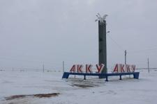 В Павлодарской области переименуют два села