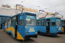 Каждому трамваю – свое имя