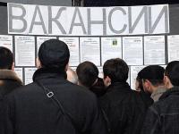 Усилить меры по борьбе с безработицей среди молодежи намерены в Казахстане