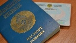 А ваша фамилия есть в списке самых популярных в Казахстане?