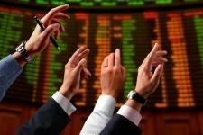 На 46% вырос объем торгов ценными бумагами в Казахстане