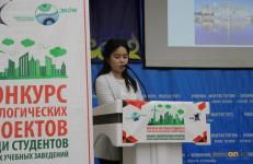 Очереднойконкурс экологических проектов прошел среди студентов трех вузов Павлодара
