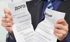 Отдел земельных отношений города Павлодара расторгает договор с фирмой, которая должна была строить дом на территории школьного стадиона