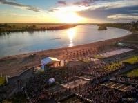 Павлодар отметил день города