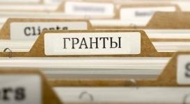 Опубликован список обладателей образовательных грантов в 2015 году