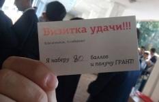 В Павлодаре наивысший результат при сдаче ЕНТ составил 124 балла