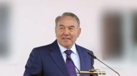 Назарбаев примет участие во Всемирном экономическом форуме в Давосе