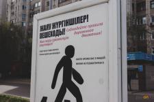 Пьяный водитель сбил насмерть пешехода и скрылся с места ДТП в Павлодарской области