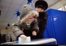 Выборы в Мажилис 2007 год