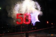 Миллионными сертификатами и подарками автомобилей отметила свое пятидесятилетие Аксуская электростанция