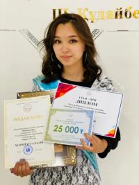 Павлодарская выпускница получила премию за лучшее видео о домашней библиотеке