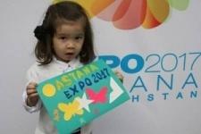 Почти 108 миллионов потратят на посещение детьми выставки ЭКСПО