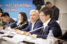 В Павлодаре подвели итоги Года молодежи