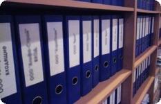 Порядок восстановления документов  в случае утраты или повреждения подлинника