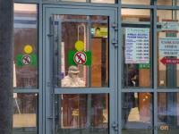 К павлодарской поликлинике №1 возведут пристройку для размещения детского отделения