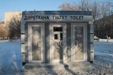 В Павлодаре вандалы испортили общественный туалет