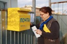 Образцовое почтовое отделение