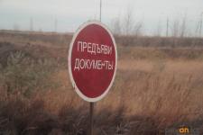 Павлодарские полицейские разъяснили правила въезда в Казахстан и выезда с территории страны в период действия чрезвычайного положения