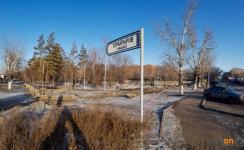 В сквере Денсаулык в Павлодаре планируют построить здание ForteBank