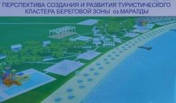 Строительство обещанного аквапарка на берегу озера Маралды опять откладывается