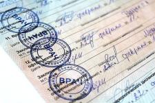 В Павлодаре за продажу медицинских справок уволили двух медиков