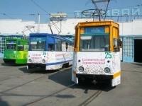 В Павлодаре появился «словарь на колесах»