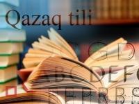 Как будут менять документы после перехода казахского языка на латиницу