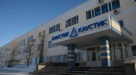 """Павлодарское АО """"Каустик"""" ищет рынки сбыта хлорсодержащей продукции"""