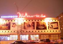 Павлодарские кинотеатры, возможно, возобновят работу через неделю