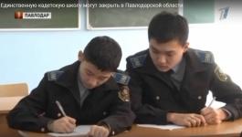 Кадетская школа в Павлодарской области может перестать существовать