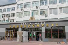 В Торайгыров университете опровергли слухи о повышении стоимости платного обучения после реорганизации