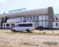 В Экибастузе хотят восстановить законсервированный аэропорт