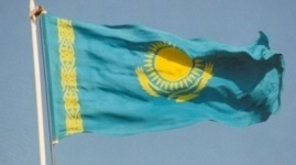 Аким оштрафован  за отсутствие флага на акимате