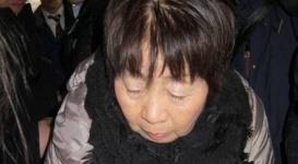 """""""Черная вдова"""" арестована в Японии после смерти шестого мужа"""