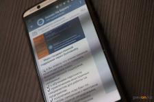 О программах поддержки и развития бизнеса предприниматели Павлодарской области могут узнавать через Telegram-канал
