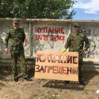 Надписи через трафарет «Купание запрещено!» появились на диких пляжах района Теренколь
