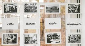 Павлодарский вуз предлагает своим выпускникам найти себя на архивных снимках