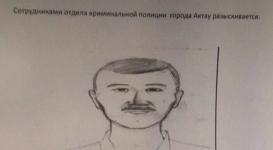 Полиция Актау просит помощи в розыске насильника 6-летней девочки