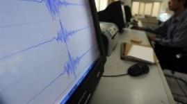 Землетрясение магнитудой 4,4 произошло в Алматинской области