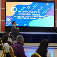 Зарабатывать на креативе хотят научить молодежь Павлодарской области