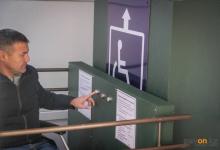 В Павлодаре еще не все социальные объекты адаптированы к нуждам инвалидов