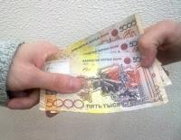 Инспектор дорожной полиции пообещал гражданину водительские права за 50 тыс. тенге