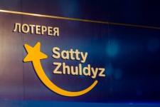 Житель Павлодара выиграл в лотерею 39,5 млн тенге. Победитель пока не забрал деньги