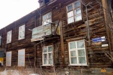 В акимате Павлодара рассказали, когда снесут деревянные двухэтажки в Затонском микрорайоне