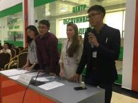 Молодежь Павлодара обсуждала место женщины в обществе и семье