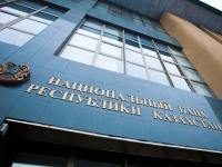 Нацбанк будет жестко контролировать деятельность каждого банка в Казахстане